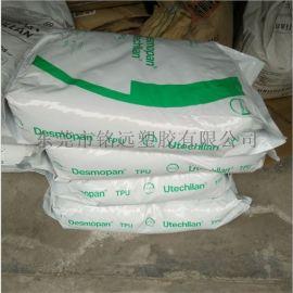 纺织涂层专用TPU 2792A 聚氨酯塑料