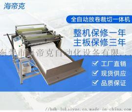 无纺布裁切机 全自动气泡膜切割机木墙PVC膜横切机 PE卷筒料切断机