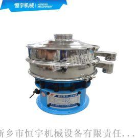 食品粉末精细筛分振动筛,物料分级除杂用振动筛分机