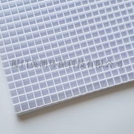 教室灯防眩目塑料网格,护眼灯塑料格栅片