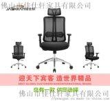 人體工學椅   塑膠網椅  辦公椅
