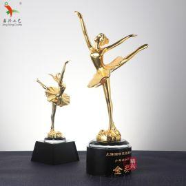 舞蹈比赛奖杯 颁奖奖杯 芭蕾舞奖杯 小天鹅舞奖杯