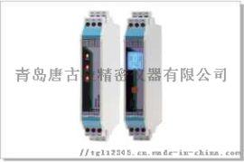 Q-CW系列智能温度隔离变送器