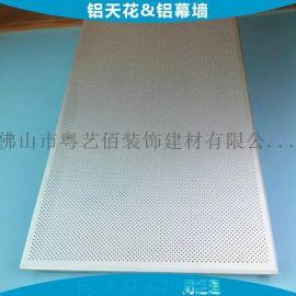 600*600铝原色扣板  集成吊顶银色铝扣板