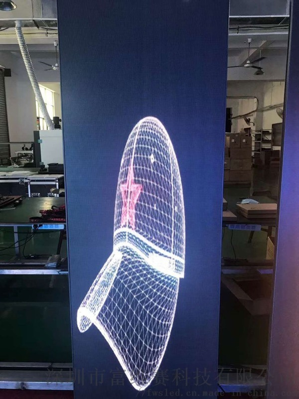 室內LED顯示屏全綵高清大螢幕廣告顯示器材