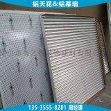 吊顶用铝瓦楞板复合材料 吸音隔音瓦楞芯复合铝单板
