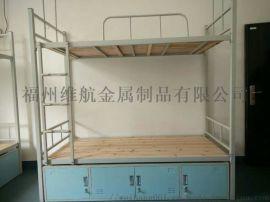 福建厂家直供员工宿舍床 学生单人床 可定制 可送货