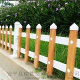 草坪pvc护栏 塑钢围栏厂家园林塑钢护栏花坛隔离栏
