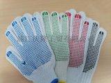 點膠點塑棉紗手套防滑耐磨搬磚防護手套