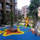 彩色户外混凝土 洗砂面艺术地坪 水洗砂地坪