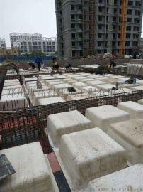 濮阳信阳郑州双向密肋梁板一次性建筑模壳周转塑料模壳
