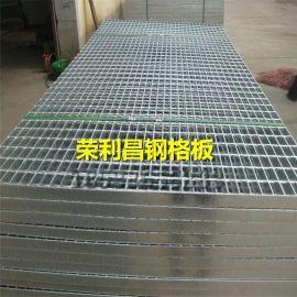 钢格栅盖板,发电厂钢格板,成都钢格栅板,钢格板