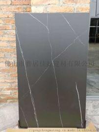 浴室柜专用岩板600X1000规格