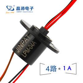 晶沛微型精密导电滑环扫地机仪器仪表电信号旋转关节