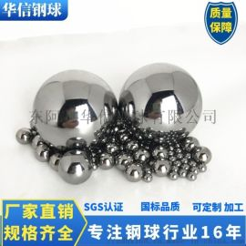现货直销供应G10 G16高精密耐磨轴承钢滚珠
