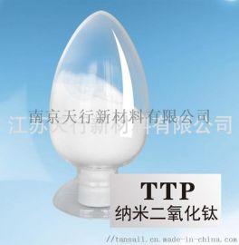 水溶性纳米二氧化钛 5nm光触媒