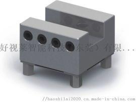U15槽型不锈钢夹头 快速定位夹具铜电极夹头