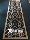 15釐鋁板線雕屏風隔斷 水鍍鏡面玫瑰金鋁板雕花隔斷