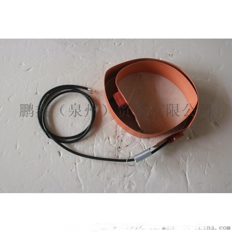 ELECTRO-FLEX加熱帶DH-55-230-TS