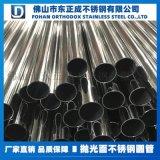 廣西不鏽鋼裝飾管,304不鏽鋼裝飾管