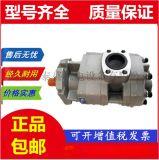 【G5-20-1H15S-20-R】齿轮油泵