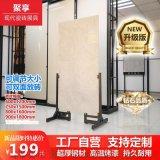 聚享大板陶瓷石材地板展架瓷片底座架瓷磚展架