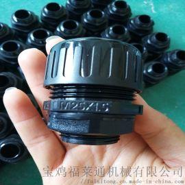 波纹管防水尼龙软管接头  M20*1.5波纹管接头