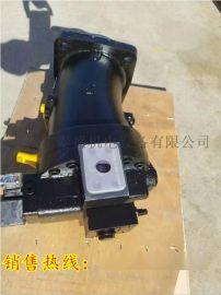 【力士乐A6VM200HA2T/63W-VABO20FA-K马达】斜轴式柱塞泵