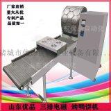 電磁烤鴨餅機、多功能蛋皮機、專業生產春捲皮機