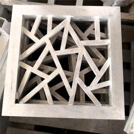 热转印木纹铝窗花工艺 复古铝窗花厂家构造特点