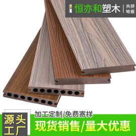 共挤塑木圆孔地板木塑共挤板景观栈道铺板露台地板