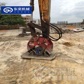 斜坡液压夯实器 挖掘机液压平板振动夯