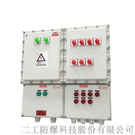 防爆铝合金配电箱 配防雨罩 户外用配电箱