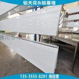 会议室300宽微孔铝条扣板 C型微孔吸音铝合金条板