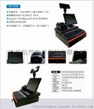 商超收款收銀一體機鍵盤式SIN-300II