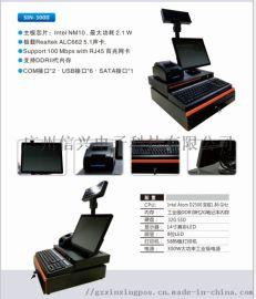 商超收款收银一体机键盘式SIN-300II