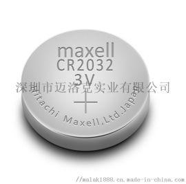 万胜原装进口CR2032纽扣电池