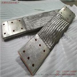 东莞大电流铜编织带软连接厂家