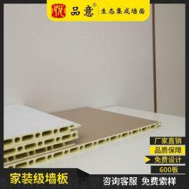 色卡选色竹木纤维护墙板 家装级集成墙板 9mm墙板