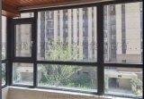 陕西铝合金门窗安装 建筑门窗维修施工 西安优品美屋