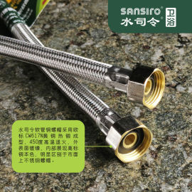 冷熱水軟管不鏽鋼編織高壓防爆管SR-61050