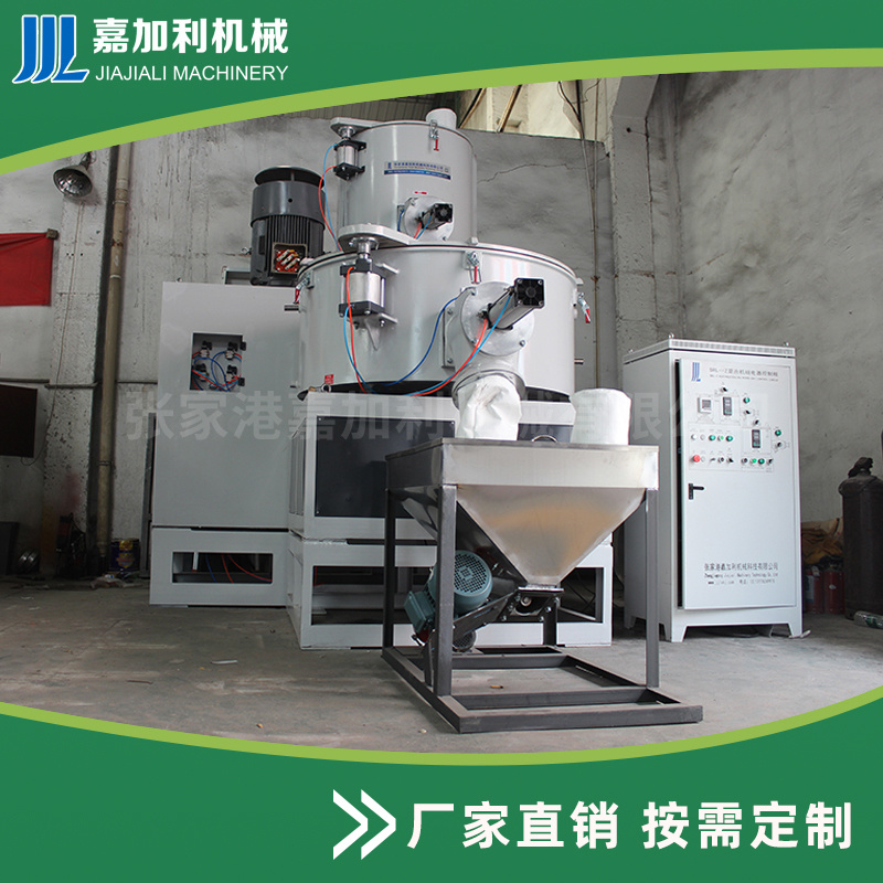 立式SHR塑料高速混合機組 塑料粉體改性高速混合機