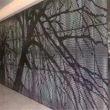 弧形吊頂穿孔鋁板 外牆藝術造型穿孔鋁單板