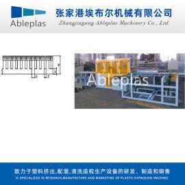 全自动冲孔机 plc控制系统触摸屏