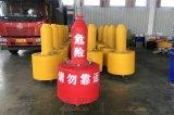 核心区界标 江面拦截浮标生产加工