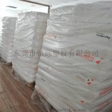LLDPE 韩国韩华 CLNB-8141S 挤出级