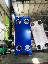 全国供应全焊接钎焊机组 板片加工可拆板式换热器