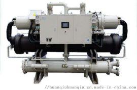 工业螺杆冷水机组-供应工业螺杆制冷机-工业冷冻机