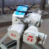 z60电动执行器厂家