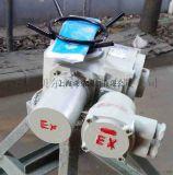 z60電動執行器廠家